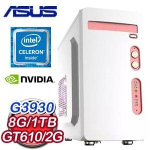 華碩 MANAGER【天香鮑魚】Intel G3930 GT610 2G 超值文書機