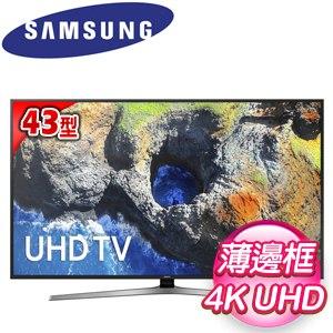 SAMSUNG三星 43吋 UHD平面LED液晶電視(UA43MU6100WXZW)