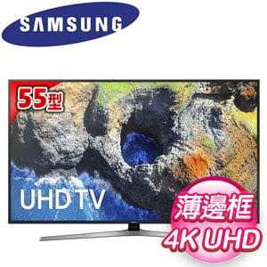 SAMSUNG三星 55吋 UHD平面LED液晶電視(UA55MU6100WXZW)