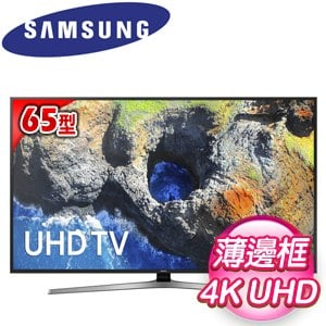 SAMSUNG三星 65吋 UHD平面LED液晶電視(UA65MU6100WXZW)