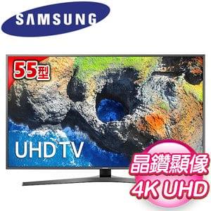 SAMSUNG三星 55吋 UHD平面LED液晶電視(UA55MU6400WXZW)
