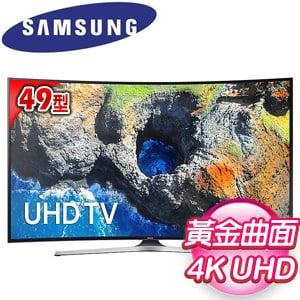 SAMSUNG三星 49吋 UHD曲面LED液晶電視(UA49MU6300WXZW)