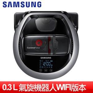 SAMSUNG三星 POWERbot極勁氣旋機器人WIFI版本 VR20M7070WS TW 極勁銀