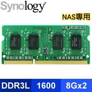 Synology 群暉 RAM1600DDR3L-8GB*2 記憶體