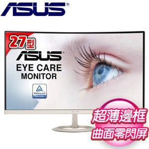 ASUS 華碩 VZ27VQ 27型 VA 1800R曲面液晶螢幕~黑~