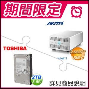 ☆期間限定★ AKiTiO 雷霆雙劍3 3.5吋/2.5吋 Thunderbolt3 2Bay 磁碟陣列外接盒+4TB硬碟(2TB*2)