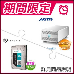 ☆期間限定★ AKiTiO 雷霆雙劍3 3.5吋/2.5吋 Thunderbolt3 2Bay 磁碟陣列外接盒+16TB硬碟(8TB*2)