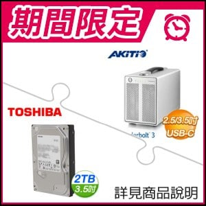 ☆期間限定★ AKiTiO 雷霆戰艦3 3.5吋/2.5吋 Thunderbolt3 4bay 外接盒+8TB(2TB*4)