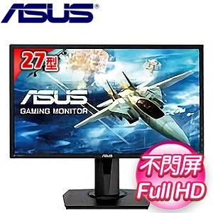 ASUS 華碩 VG275Q 27型 電競顯示器螢幕~黑~