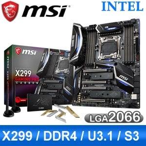 MSI 微星 X299 GAMING PRO CARBON AC LGA2066 主機板《原廠註冊五年保固》