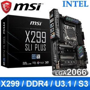 MSI 微星 X299 SLI PLUS LGA2066 主機板《原廠註冊四年保固》