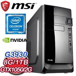 微星 MANAGER【臥看牽牛織女星】Intel G3930 GTX1050 2G 獨顯輕遊戲機