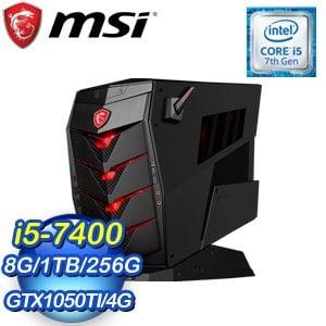 MSI 微星 Aegis 3 7RB-030TW-B57400105T48G1T025 桌上型電腦