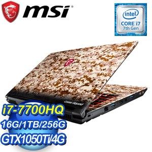 MSI 微星 GE62 7RE(Camo Squad)-629TW-BB7770H16G1T0DS10MH 15吋筆記型電腦