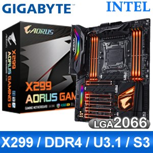 Gigabyte 技嘉 X299 AORUS GAMING 9 LGA2066 主機板《原廠註冊五年保固》
