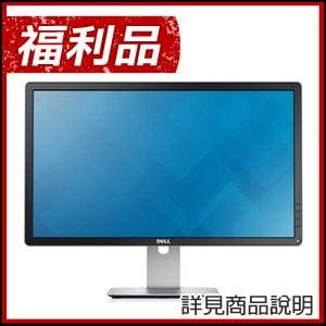 福利品》DELL戴爾 P2414H 24型UltraSharp薄框LED液晶螢幕(原廠三年保固)