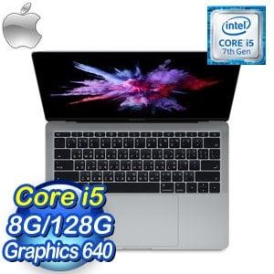 Apple MacBook Pro 13.3吋 筆記型電腦(MPXQ2TA/A)《灰》