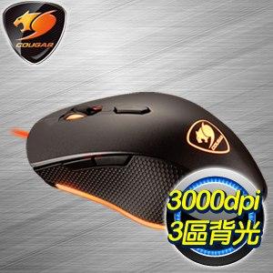Cougar 美洲獅  Minos X2 電競滑鼠《黑》