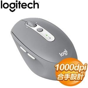 Logitech 羅技 M585 多工無線滑鼠《灰》
