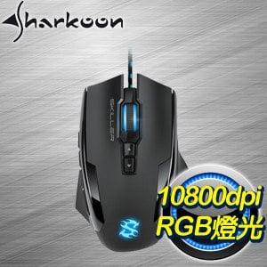 Sharkoon 旋剛 夜行者2 SKILLER SGM1 發光電競滑鼠