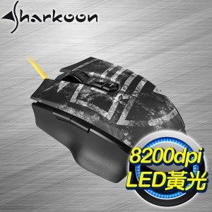 Sharkoon 旋剛 聖龍者 ZONE M50 電競雷射滑鼠