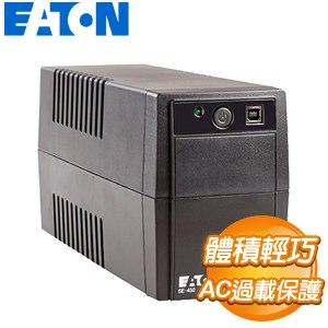 EATON 飛瑞 5E450 在線互動式 UPS不斷電系統