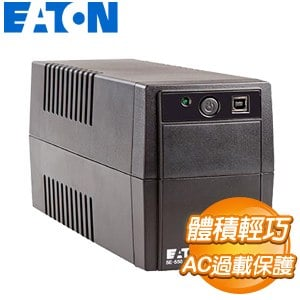 EATON 飛瑞 5E650 在線互動式 UPS不斷電系統