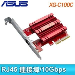 ASUS 華碩 XG-C100C 10G PCIe 有線網路卡