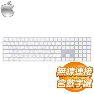 Apple Magic Keyboard-繁體中文《倉頡及注音》(MQ052TA/A)