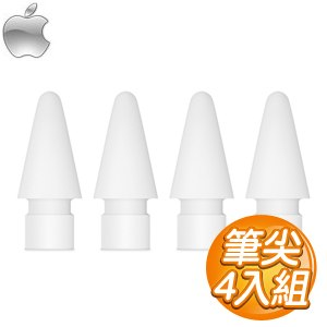 Apple Pencil 手寫觸控筆筆尖-4件裝 (MLUN2FE/A)