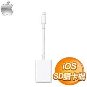 Apple Lightning 對相機SD卡讀卡機 (MJYT2FE/A)