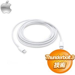 Apple USB-C 充電連接線(2公尺) (MLL82FE/A)