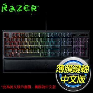 Razer 雷蛇 Ornata Chroma 雨林狼蛛 全彩薄膜機械電競鍵盤《中文版》(RZ03-02041600-R3T1)
