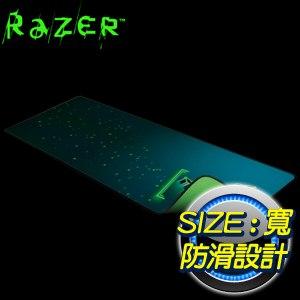 Razer 雷蛇 Goliathus Control Gravity 控制版 電競鼠墊(寬) RZ02-01910800-R3M1