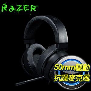 Razer 雷蛇 Kraken 7.1 V2 Oval 北海巨妖耳機麥克風
