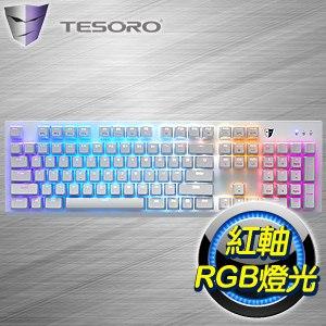 TESORO 鐵修羅 剋龍劍 RGB幻彩版 紅軸中文 機械式鍵盤《白》