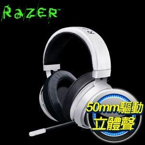 Razer 雷蛇 Kraken Pro V2 Oval 北海巨妖耳機麥克風《白》