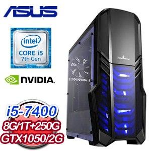華碩 電玩系列【斬月槍】i5-7400四核 GTX1050 娛樂電腦(8G/250G SSD/1TB)