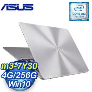 ASUS 華碩 UX330CA-0061A7Y30 13吋筆記型電腦《金屬灰》
