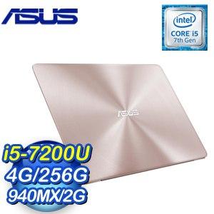 ASUS 華碩 UX410UQ-0131C7200U 14吋筆記型電腦《玫瑰金》