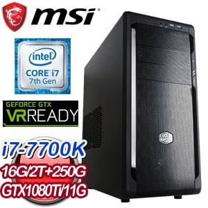 微星 GAMER【服部半藏】Intel i7-7700K GTX 1080TI 11G 電競專屬電腦