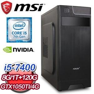 微星 電玩系列【宮本武藏】i5-7400四核 GTX1050TI 娛樂電腦(8G/120G SSD/1TB)