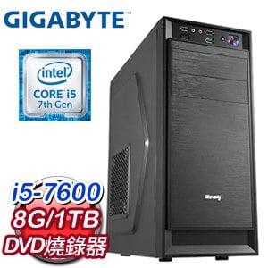 技嘉 PLAYER【文冥帝國】Intel Core i5-7600 8G 1TB 優質效能電腦