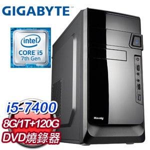 技嘉 PLAYER~爐石戰季~Intel Core i5~7400 1TB 120G SS