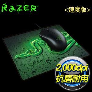 Razer 雷蛇 Abyssus 地獄狂蛇 電競滑鼠+重裝甲蟲小鼠墊(速度版)