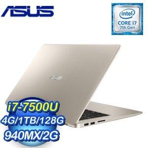 ASUS 華碩 S510UQ-0111A7500U 15.6吋筆記型電腦《冰柱金》