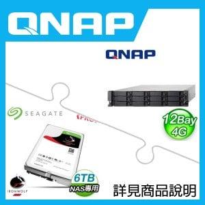 組合》 QNAP TS-1231XU-4G NAS + 希捷 那嘶狼Pro 6TB NAS碟 * 4