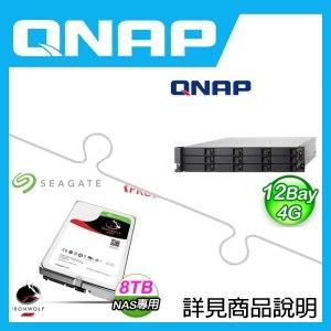 組合》 QNAP TS-1231XU-RP-4G NAS + 希捷 那嘶狼Pro 8TB NAS碟 * 2