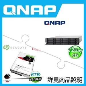組合》 QNAP TS-1231XU-RP-4G NAS + 希捷 那嘶狼Pro 6TB NAS碟 * 4