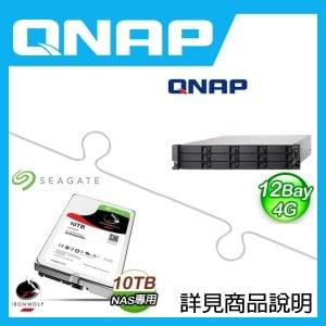 組合》 QNAP TS-1231XU-RP-4G NAS + 希捷 那嘶狼 10TB NAS碟 * 4